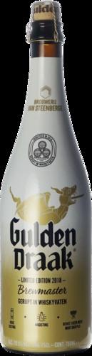 Van Steenberge Gulden Draak Brewmaster 2018