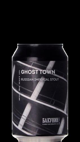Bakunin Ghost Town