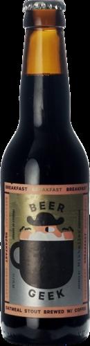 Mikkeller Beer Geek Breakfast 2017