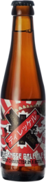 De Leckere Japanese Pale Ale