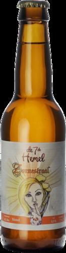 7de Hemel Zonnestraal