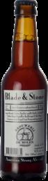 De Molen Blade & Stone