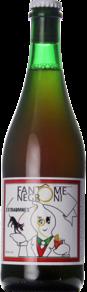 Brasserie Fantôme Negroni