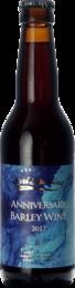 Sori Anniversary Barley Wine 2017