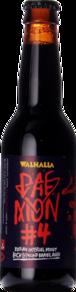 Walhalla Daemon #4 Baba Yaga Loch Lomond BA