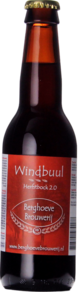 Berghoeve Windbuul 2.0